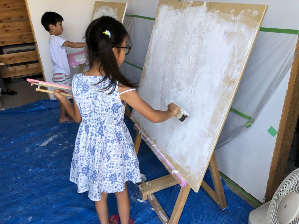 【毎週土曜日】漆喰塗り体験開催
